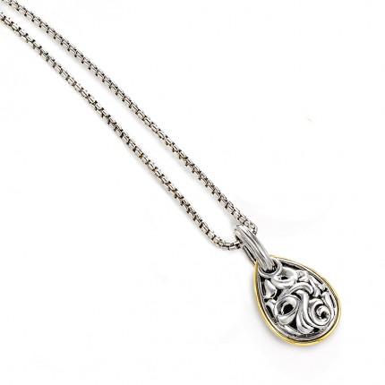 https://www.steelsjewelry.com/upload/product/4-6880-sgpear_640-04050.jpg